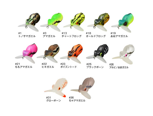 flapperfrog